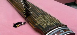 Gong Zither