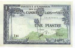 Vietnamese Money 7